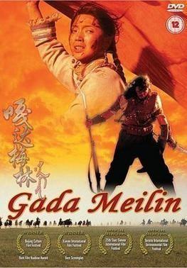 Gada Meilin (film) Gada Meilin film Wikipedia