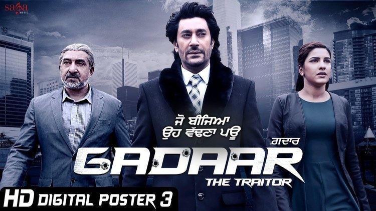 Gaddar: The Traitor Gadaar The Traitor 3rd Digital Poster Harbhajan Mann