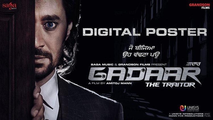 Gaddar: The Traitor Gadaar The Traitor Digital Poster Harbhajan Mann Latest
