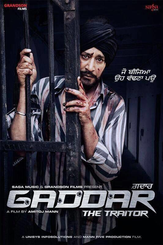 Gaddar: The Traitor Gaddar The Traitor Punjab2000com