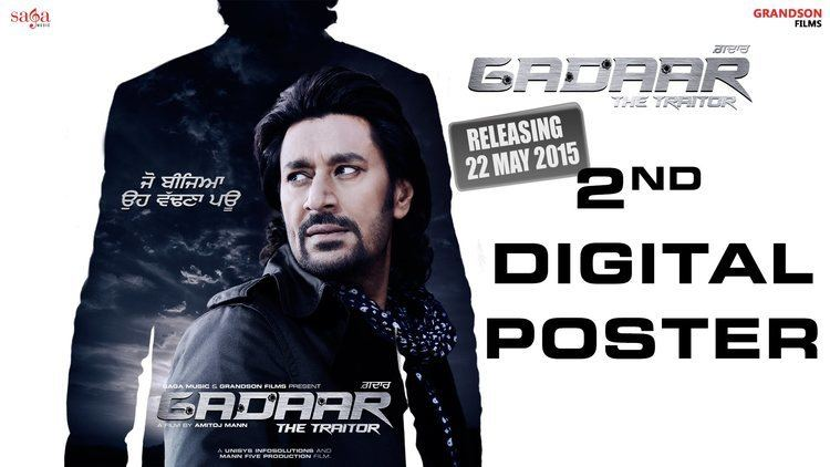 Gaddar: The Traitor Gaddar The Traitor Harbhajan Mann Upcoming Movie