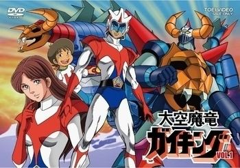 Gaiking Gaiking Anime TV Tropes