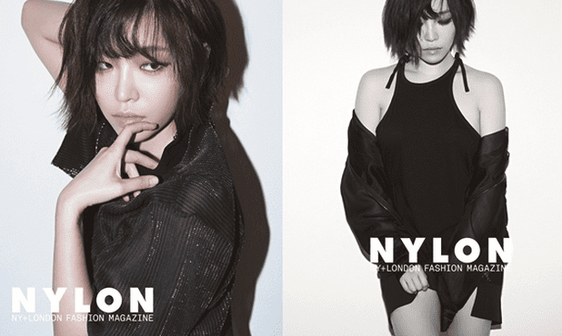 Gain (singer) Gain Pulls Off Sexy and Mysterious for the Sixth