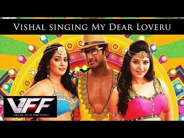 Gaja (film) movie scenes Vishal Singing My Dear Loveru Song Madha Gaja Raja Vishal Anjali Varalaxmi