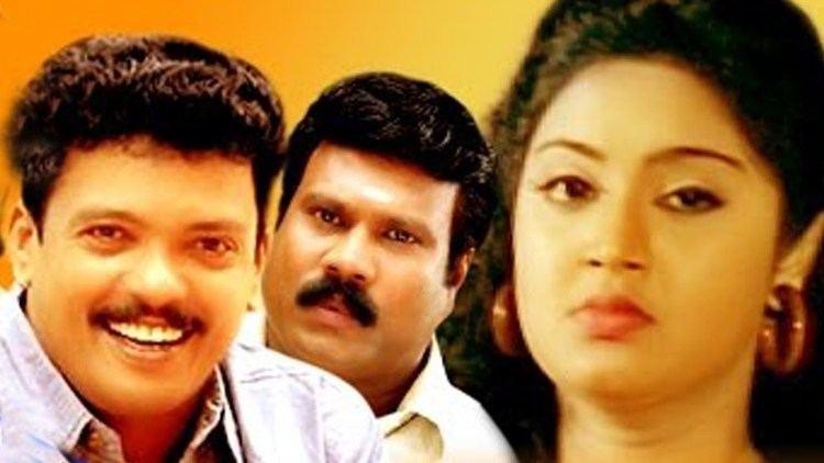Gajaraja Manthram Gajaraja Manthram Malayalam Full Movie Kalabhavan ManiJagadish