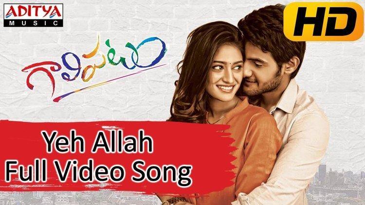 Galipatam Yeh Allah Full Video Song Galipatam Movie Aadi Erica