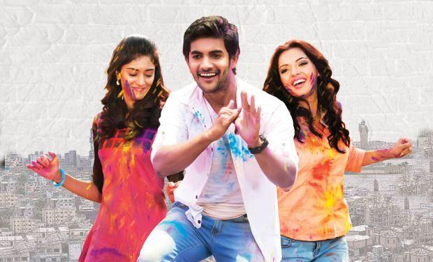 Galipatam Telugu flick Galipatams latest stills