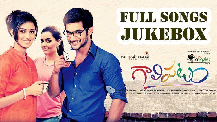 Galipatam Galipatam Telugu Movie Songs Jukebox Aadi Erica