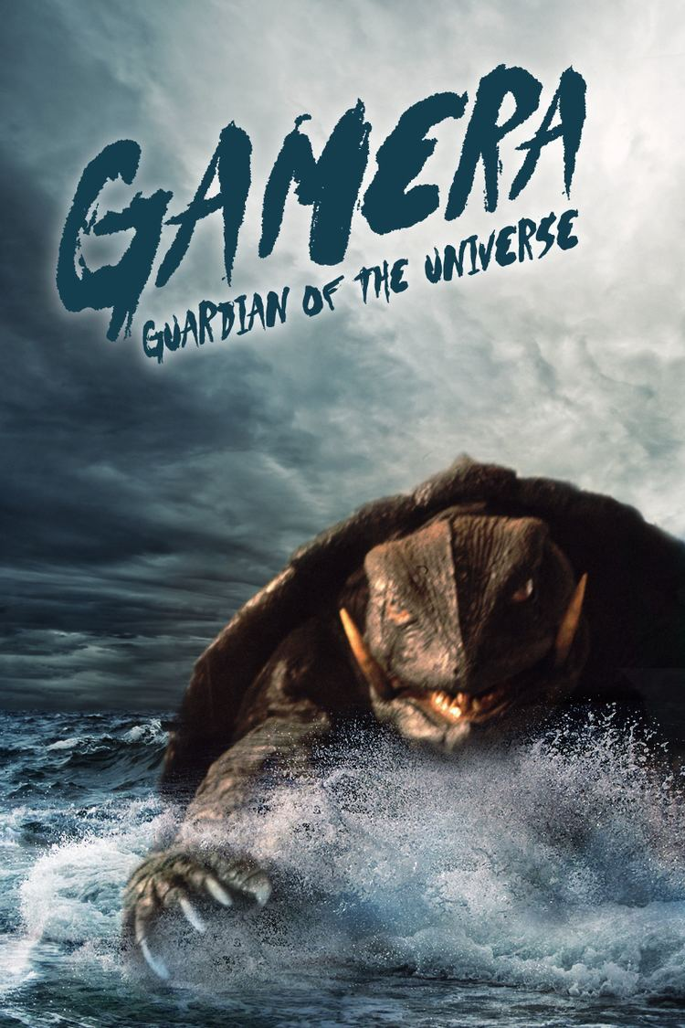 Gamera: Guardian of the Universe Gamera Guardian of the Universe Halloween Cinedigm Entertainment
