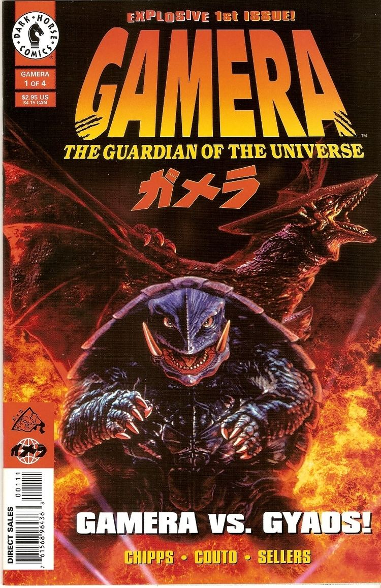 Gamera: Guardian of the Universe Out of the Vault Gamera Guardian of the Universe Hero Go Home