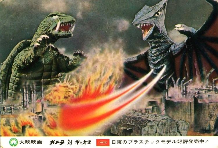 Gamera vs. Gyaos Monster Movie Reviews Gamera vs Gyaos 1967 YouTube