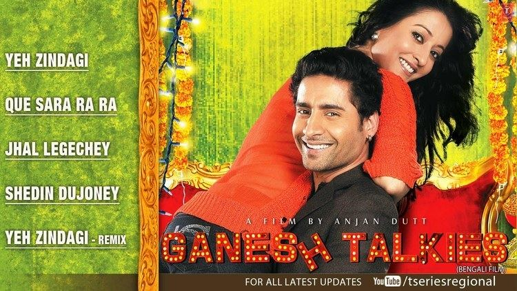 Ganesh Talkies Ganesh Talkies Bengali Movie Full Songs Jukebox Chandan Roy Sanyal
