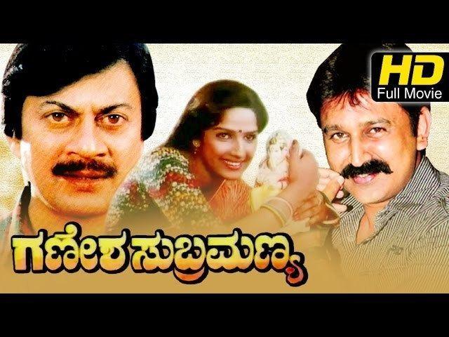 Ganesha Subramanya movie scenes Ganesha Subramanya 1992 Full Kannada Movie