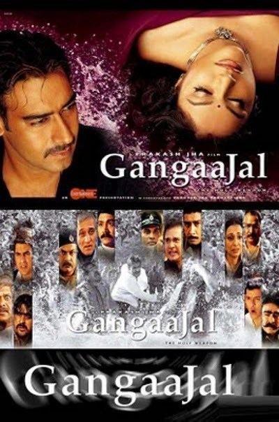 Gangaajal Subscene Subtitles for GangaaJal