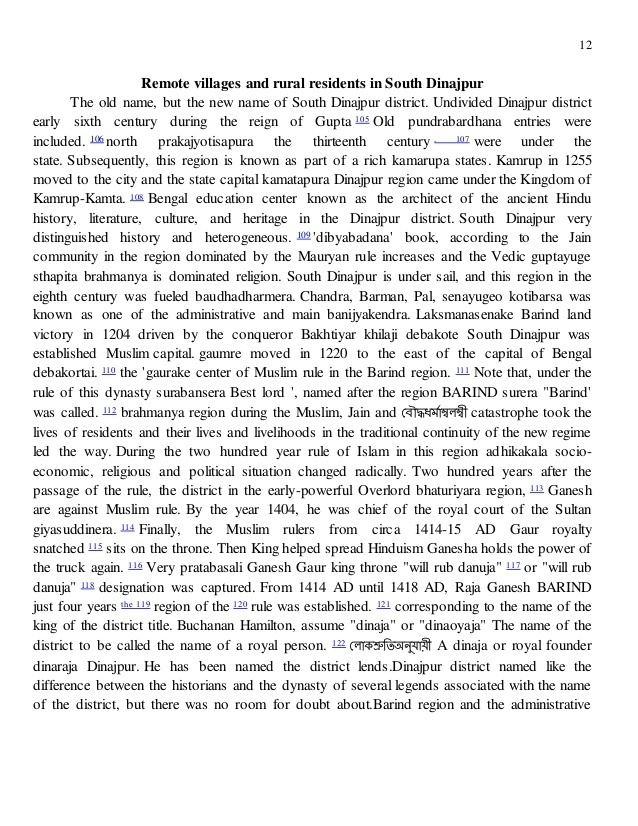Gangarampur in the past, History of Gangarampur