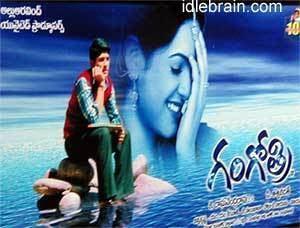 Gangotri (film) Telugu Cinema Etc Idlebraincom