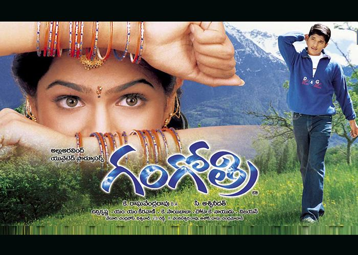 Gangotri (film) Allu Arjun Movies list