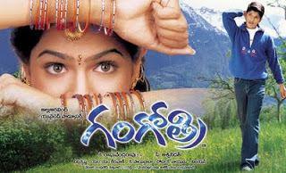 Gangotri (film) Gangotri film Wikipedia