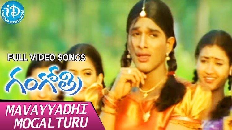 Gangotri (film) Gangotri Telugu Movie Mavayyadhi Mogalturu video song Allu Arjun