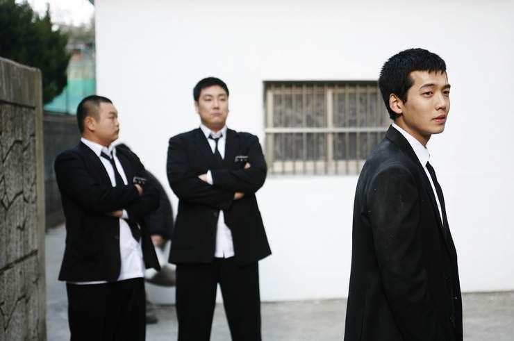 Gangster High Gangster High Dramastyle