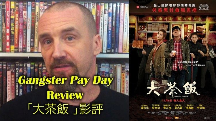 Gangster Payday Gangster Pay Day Movie Review YouTube