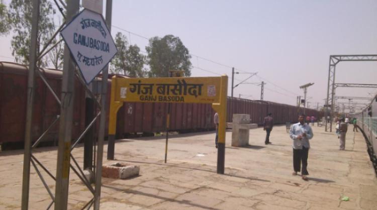 Ganj Basoda railway station