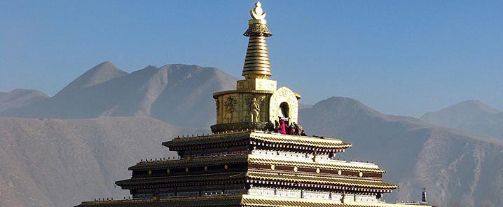 Gansu Culture of Gansu