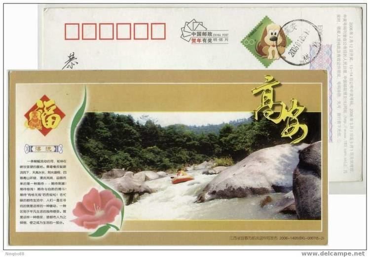 Gaoan Beautiful Landscapes of Gaoan