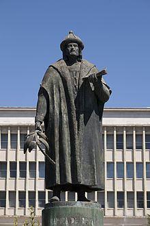 Garcia de Orta httpsuploadwikimediaorgwikipediacommonsthu