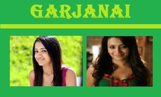 Garjanai (2017 film) Garjanai 2017 Movie Download Full HD DVDRip