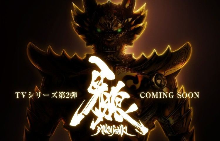 Garo: Red Requiem movie scenes With the upcoming DVD and Blu Ray release of Kiba the Dark Knight Gaiden and GARO Red Requiem it is recently announced the new GARO TV series entitled