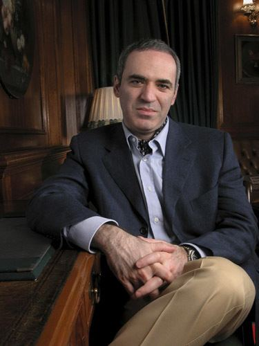 Garry Kasparov The chess games of Garry Kasparov