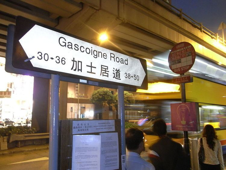 Gascoigne Road