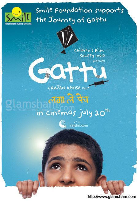 Gattu Movie Poster 1 glamshamcom