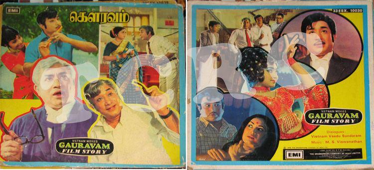Gauravam (1973 film) RARE Original LP of Sivaji Ganesans Gauravam 1973 in which he