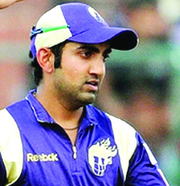 Gautam Gambhir (Cricketer)