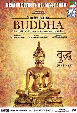 Gautama Buddha (film) movie poster