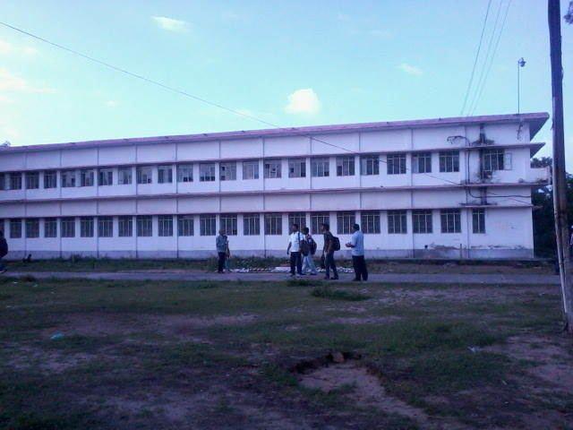 Gaya College of Engineering