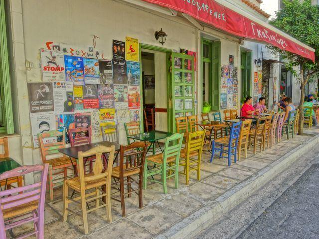 Gazi, Athens wwwathensguidecomgazigazipostersjpg