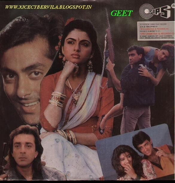 COLLEGE PROJECTS AND MUSIC JUNCTION GEET 1992 OST VINYL RIP