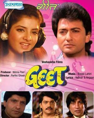Geet 1992 Hindi 450MB DVDRip ESubs Downloadhub