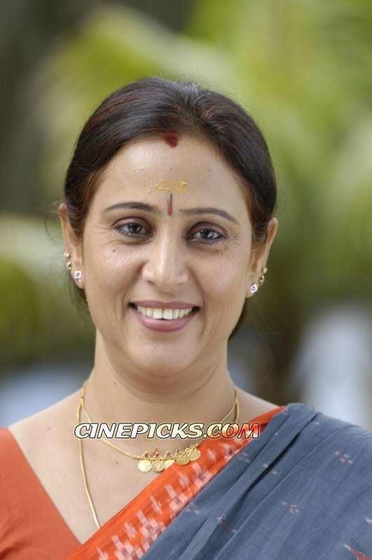 Geetha (actress) Geetha Malayalam Movie November Rain Stills and Photos