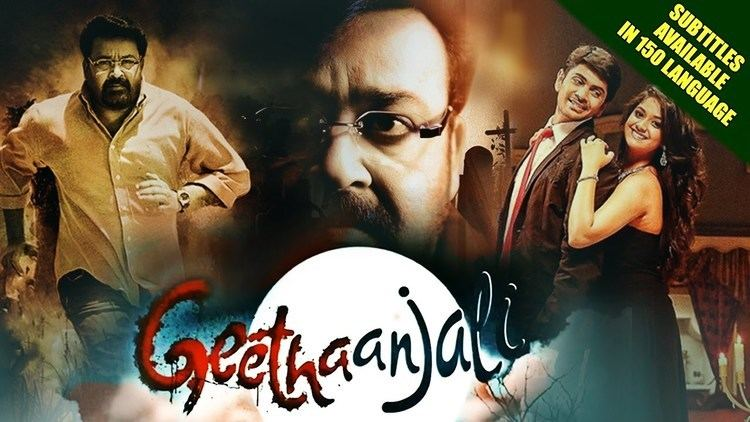 Geethaanjali Geethaanjali 2017 New Released Full Hindi Dubbed Movie Nishan