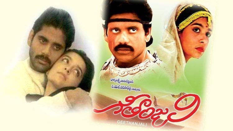 Geethanjali (1989 film) Geethanjali Full Length Telugu Movie DVD Rip YouTube