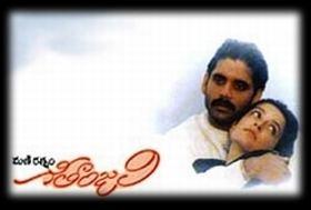 Geethanjali (1989 film) httpwwwtelugulyricsorg Geetanjali 1989 Songs