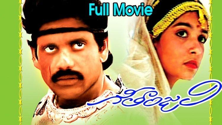 Geethanjali (1989 film) Geethanjali Full Length Telugu Movie Nagarjuna Girija Shettar