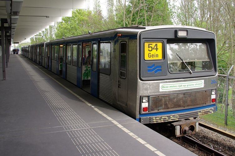 Gein metro station