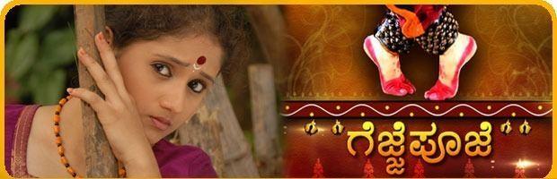 Gejje Pooje Kannada Tv Serials Gejje Pooje Nettv4u
