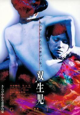 Gemini (1999 film) movie poster