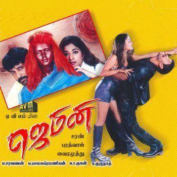 Gemini (2002 Tamil film) Gemini 2002 HD DVDRip 720p Tamil Full Movie Watch Online www